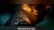 惡靈騎士 水鬼在水里被火燒死了
