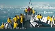 南極冰山脫離冰架全球冰川融化后,世界將會變成什么樣子