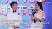 TVB-趙薇和蘇有朋香港宣傳《情深深》人氣旺