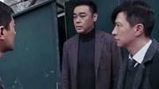 中國電影報道 張家輝《掃毒》被刪減感情戲曝光