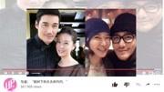 10年終于修成正果,胡歌劉亦菲疑似公布戀情,網友終于等到了