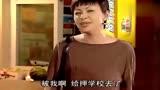 家有兒女:劉星真生病,劉梅不信,不料劉星在學校真暈倒了!