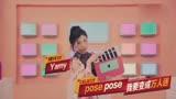 火箭少女101《西虹市首富》主題曲MV《卡路里》在線收聽!
