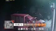 檔案-1999沈陽搶劫殺人案(上)