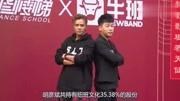 歌手胡彥斌以企業董事長身份被湖畔大學錄取,關聯公司有18家!