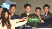 胡彥斌以董事長身份被湖畔大學錄取