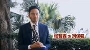 電影反貪風暴4粵語版預告片