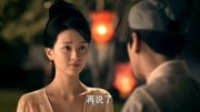青丘狐傳說:劉子固阿繡他爹罵你癩蛤蟆想吃天鵝肉,花月還會來嗎