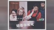 《明星大偵探》這一次是真的要來啦!首期竟是劉昊然和他!!!