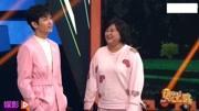 贾玲陈晓台湾腔演绎《流星花园》片段,贾玲不按套路出牌