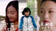 電影《雪暴》發布由汪峰 演唱的主題曲《美麗世界的孤兒》MV