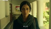 印度電影#一個母親的復仇#曝光中字定檔預...