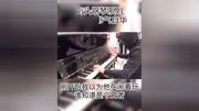 他叫馬克西姆,海上鋼琴師的真實演奏者,鋼琴彈的最快的人,更多分享taok520.cn