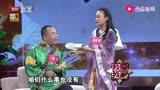 情景劇《我不是潘金蓮》真逗,丁海峰版西門慶逗的觀眾哈哈大笑!