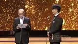 20屆上影節頒獎 最佳男演員《冰之下》黃渤