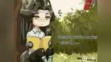 【魔道祖師短漫/忘羨】小紅帽和大灰狼