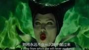 """《沉睡魔咒》預告混搭""""睡美人"""" 觀眾贊神同步"""