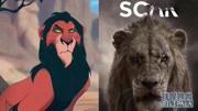 真人版狮子王电影中,一个片段让人捧腹大笑!网友:肾疼