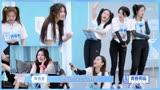 青春有你2會員升級版之金子涵妹妹跳主題曲 訓練生回顧往昔經歷