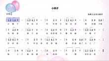 小燕飞飞简谱_飞飞曲合唱谱简谱