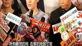 桌桌有娛-星動態 孫儷素顏上演 辣媽 130916