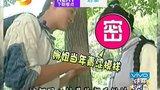快樂大本營20140201預告片