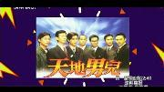 香港有關風水的電視劇  tvb關于風水的電視劇