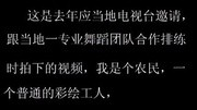 中國邁克爾杰克遜模仿第一人  蕭強