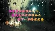 公務員考試面試 華圖名師袁東 -名言警句1