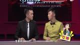 《中國娛樂報道》專訪唐嫣:甜美外表女漢子心  受傷后