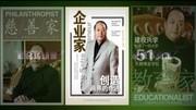 國家級天獅產品講師武蘭英--我為什么選擇天獅? 標清
