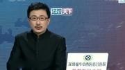 新闻讯息 广东惠州一新生儿长出4手4脚 实拍