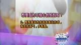 辣媽學院20140420期寶貝互動.mp4