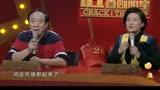 誰能逗樂喜劇明星20140421曲雋希 小品[逛街].mp4