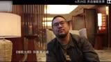 《催眠大師》導演陳正道解析杜比全景聲
