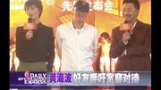 贾乃亮经纪人点赞视频致歉  表示力挺李小璐