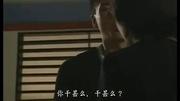阿旺新傳:阿旺大叫宣萱做老婆仔,并說我會乖乖聽你話