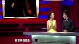 華晨宇張翰《花兒與少年》中國娛樂報道視頻