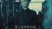哈利波特與鳳凰社-電影視頻-搜狐視頻