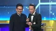 2014第20届上海电视节白玉兰奖颁奖典礼完整全程