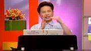 《中國幸福婚姻家庭抽樣調研報告》發布
