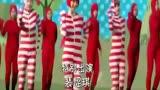 筷子兄弟 小蘋果《快樂大本營小蘋果MV》[搞笑視頻]_1