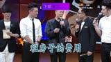 天天向上20140606華晨宇代班主持視頻預告