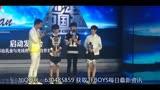 TFBOYS采访 少年中国强现场采访 cut1 王源 王俊凯