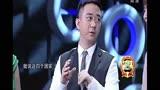 《今晚80后脫口秀》尼坤曝最愛 遭王自健嫌棄2014全集@