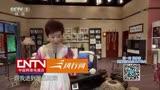 喜樂街20140725 雪純說戲