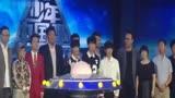 TFBOYS启动仪式2 140709 少年中国强