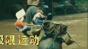 人再囧途之泰囧:泰國街頭上演熱血追逐,一路雞飛狗跳,笑料頻出