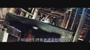 被解救的姜戈(电视宣传片6)