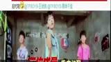 TFBOYS多媒-20140522中國娛樂報道TFBOYS?